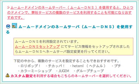 スクリーンショット(2011-10-05 11.50.16)