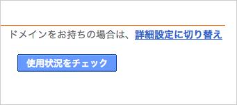 スクリーンショット(2011-10-05 11.24.05)