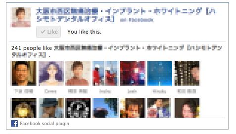 スクリーンショット(2011-10-11 22.28.36)