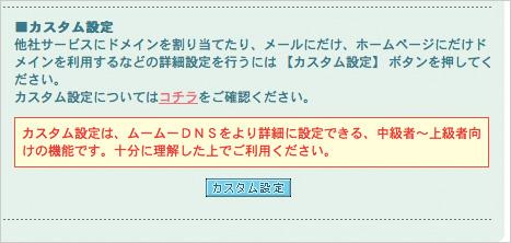 スクリーンショット(2011-10-05 11.32.48)