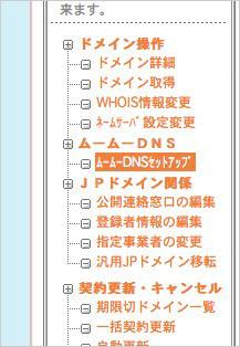 スクリーンショット(2011-10-05 11.31.14)